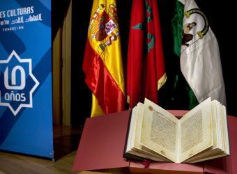 Edición restaurada del Corán del siglo XIII, que se presentó ayer en la Biblioteca Nacional en Rabat (Marruecos).- EFE